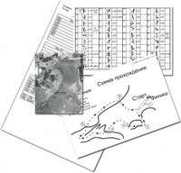 Опубликовано положение на «Открытое велоралли Челябинска 2009»