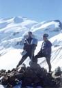 Перевал под Эльбрусом