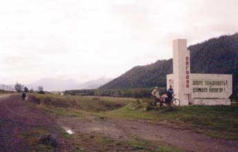 Фото 4. Въезд в Онгудай