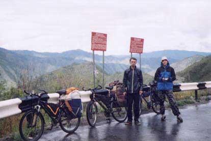 Фото 6. Перевал Чикетаман