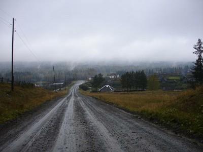 Спуск в п.Сибирка