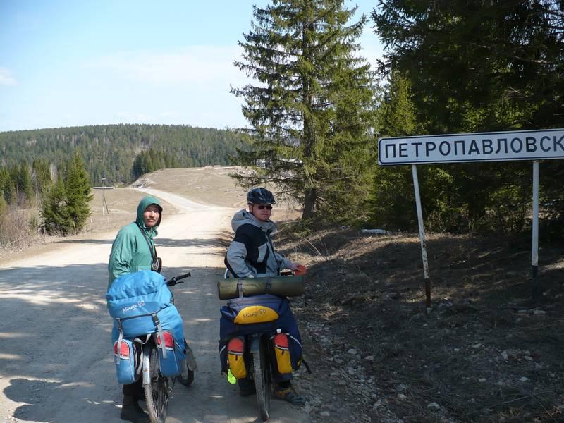 Фото 20. Петропавловский