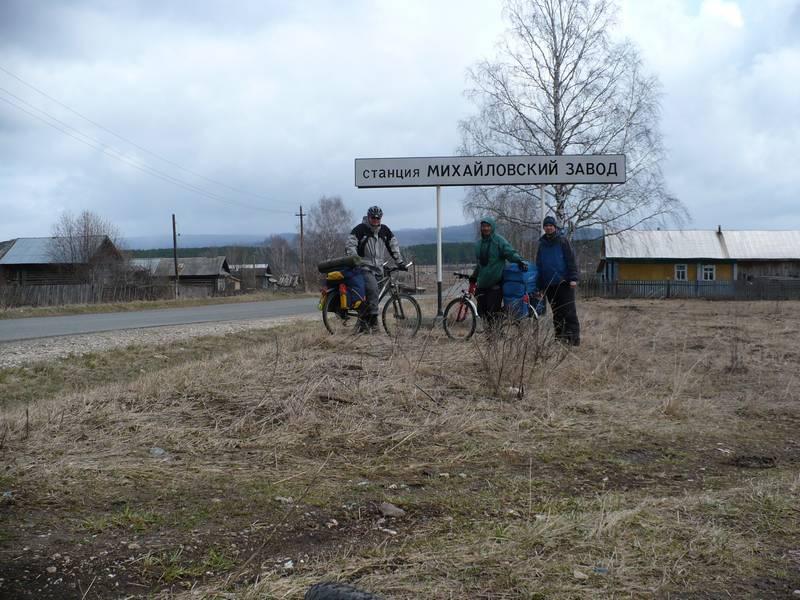 Фото 31. Станция «Михайловский Завод»